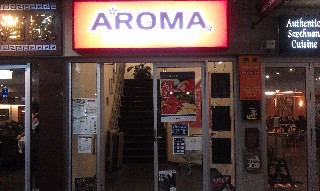 Japanese restaurants in adelaide restaurant reviews for Aroma japanese cuisine