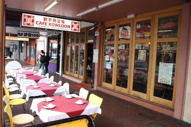 Cafe Kowloon Chinese Restaurant Chinatown Adelaide