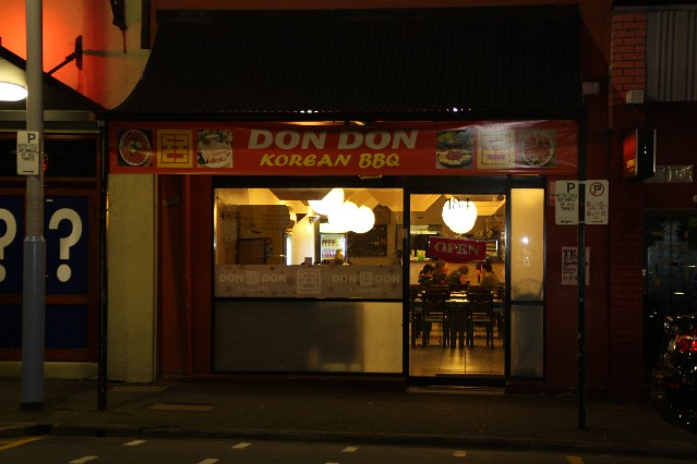 Don Don Korean BBQ Restaurant Adelaide