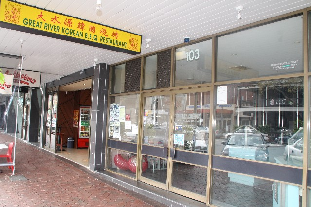 Great River Korean BBQ Restaurant Adelaide