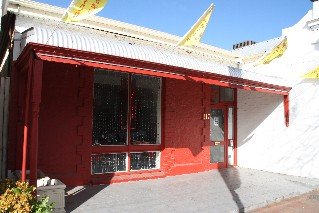Ruyi Chinese Restaurant North Adelaide