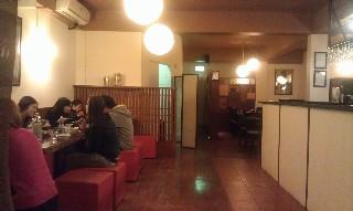 Wasai Japanese Kitchen Restaurant Adelaide Reviews